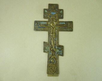 Russian Orthodox Enamel Brass Crucifixion Cross Ikon Mourners Serphims Antique