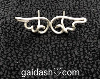 Sterling silver  wire wrapped angel wings jewelry earrings.