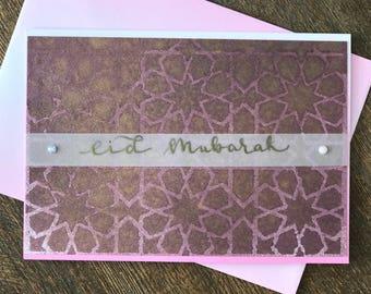 Handmade Eid Mubarak Card
