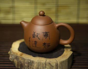 Clay teapot, Chinese teapot, kung fu teapot, handmade teapot,Ceramic teapot,Lettering teapot, lettering Chinese teapot,Round teapot,200cc