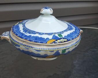 Bristol Pountney & Co Summertime Lidded Dish Pattern 73351