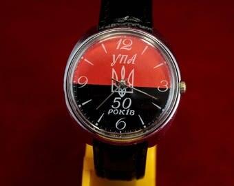 Vintage Watch RAKETA Rocket 50th anniversary of the Ukrainian Insurgent Army 2609HA Mechanical Soviet