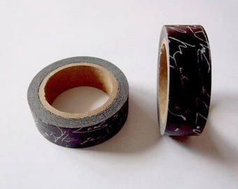 """Ancient Scriptures"" duct tape"