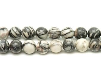 10pc - stone beads - Zebra Jasper balls 8mm 4558550030993