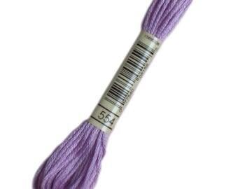 Fil 554 Mouliné spécial DMC 554 Violet pastel - Fil à broder dmc mouliné 554 - Echevette de fil dmc mouline 554