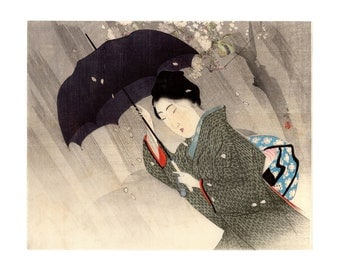 Cruelty and regret (Tsutsui Toshimine) N.1 kuchi-e woodblock print