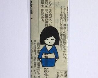Japanese style laminated bookmarks / blue kokeshi doll