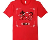 Year of the Dog Shirt 201...