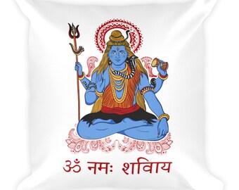 Hindu God Shiva Square Pillow