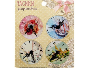 Set of 4 background clocks I love travels