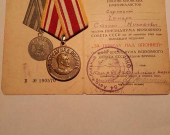 Soviet Russian ARMY Medal For a Victory Over Japan With The Document