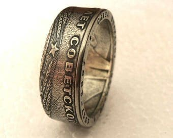 USSR Coin Ring - Soviet Union Souvenir - 1 Ruble - USSR - Rings from Coins - 50 year Revolution - Russia - Russian history