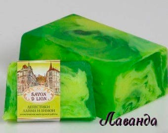 """Cosmetic soap """"Lime and lemon lime"""""""