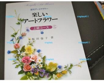 Japanese Engish Craft Book Make Paper Flower Floral Arrangements out