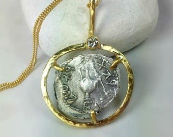 Bar Kochba Coin Pendant, Ancient coin, solid 18 kt gold and Diamond necklace , Ancient coin Jewelry, Authentic Coin