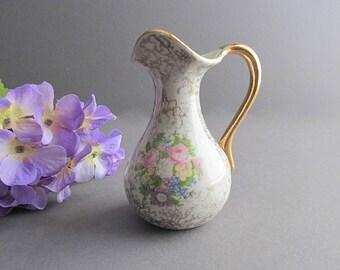 Vintage Gold Pitcher, Victorian Style Urn, 22K Gold Pitcher, Shabby Cottage Chic Vase Decor
