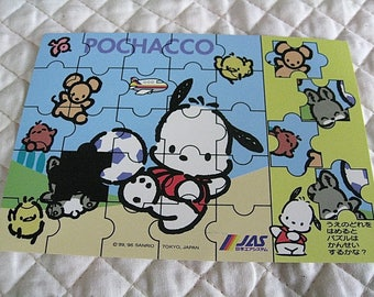 Pochacco Pup Rare Post Card by Sanrio for JAS Japan Air Systems 1996 Tokyo Japan Unused Ready for Special Friend Snail Mail Read the Details