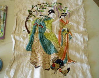 Vintage Pat Zitomer Crewel Embroidery Japanese 1977
