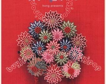 Japanese Craft Pattern Book Beautiful Traditional Tsumami Kanzashi Floral Deco Hair Pin