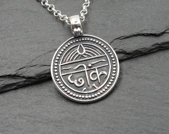 Sanskrit Necklace - 925 Sterling Silver womens jewelry, mental health, wellness jewelry, yoga gifts