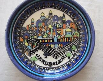 Jerusalem Israel Small Plate/Bowl Vintage Souvenir Collectibles Kitchen Decor Judaica