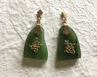 Vintage Green Jade Long Life Chinese Character Earrings / Jade and Gold Earrings