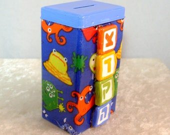 Tzedakah Box - Little Monsters II