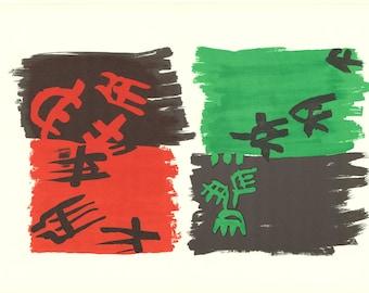 Giuseppe Capogrossi-XXe Siecle no. 33-1969 Lithograph