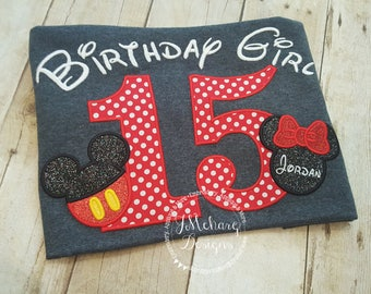 Disney-Inspired Birthday Shirt - 16th - 21st - 40th - 50th - 60th - Custom Birthday Tee 885 both 15