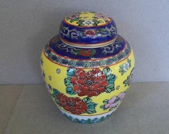 Vintage Porcelain Ginger Jar - Chinoiserie Ginger Jar - Hand Painted Porcelain Ginger Jar