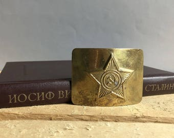 Vintage Soviet Military Buckle. Brass Buckle. USSR Soviet Army Soldier Buckle