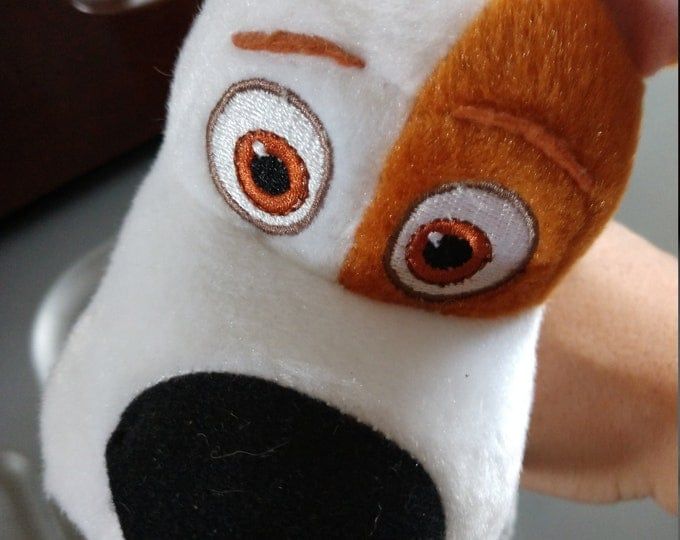 14 inch Plush Max Doll - The Secret Life of Pets