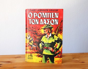 Robin Hood, Children Reading Book, Greek Book, Old Book For Children, Classic Children Book, Children Novel, Old Book For Kids, Merry Men
