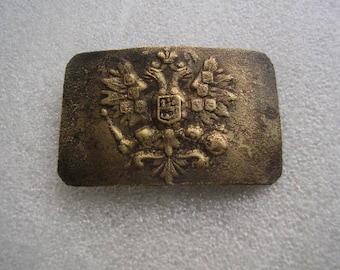 WWI Imperial Russian Army Belt Brass Buckle Original