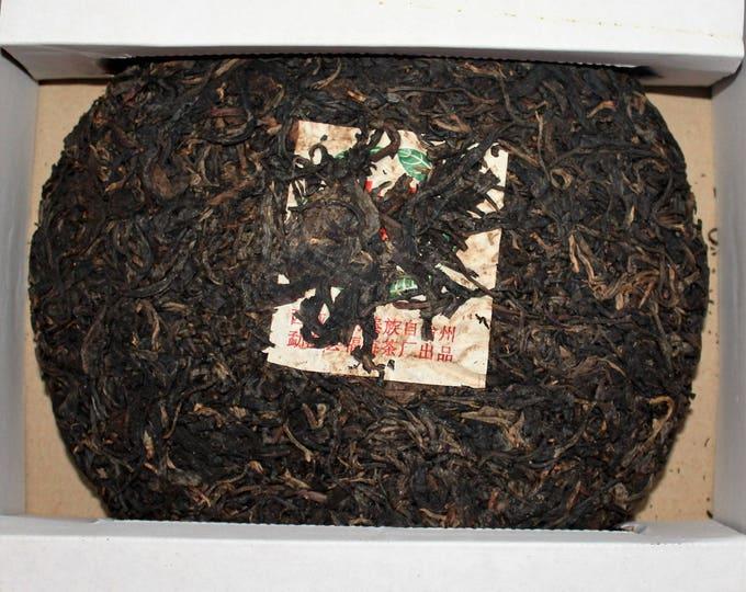 1999~2000 Fuhai Yiwu, Cloud's Tea Collection