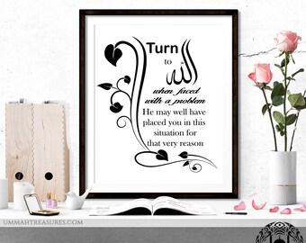 Islamic download - Islamic printable - Digital download - Islamic Prints - Islamic wall art - Islamic art - Islamic Gifts