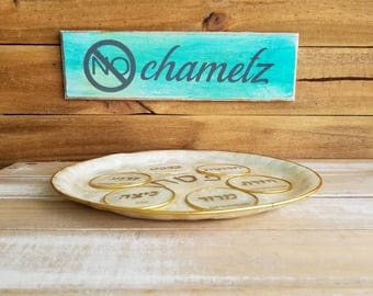 Passover decorations, Passover Seder hostess gift, Passover gift, No chametz, No leaven, Feast of Matzah