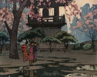 "Japanese Art Print ""Temple Yard"" by Yoshida Hiroshi, woodblock print reproduction, Asian art, garden landscape, sakura, cherry blossoms"