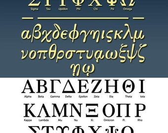 Greek Alphabet Letters Digital Cut Files Svg Dfx Eps Png Silhouette SCAL Cricut Vector Download for DIY Paper Craft Vinyl Die Cutting JB-271