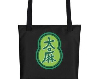 Kanji Character for Ganja - Tote Bag