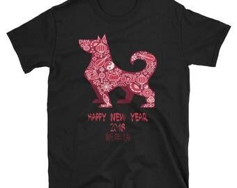 Chinese New year 2018 shirt Year of the dog 2018 dog shirt chinese new year chinese zodiac lunar new year new year 2018