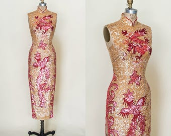 Vintage 1960s Sequined Champagne Cheongsam Small