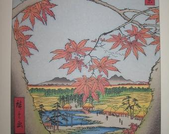 Hiroshige Mamano Momiji Tekona no Yashiro Tsugihashi Print for Art and Craft