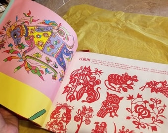 Chinese New Year Posters in a book for your scrap booking or crafty fun creations.
