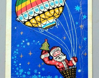 Vintage 1970's Soviet Era Russian Artist Goldin Soviet Happy New Year Unused Greeting Card Made in CCCP Vintage Soviet Postcard
