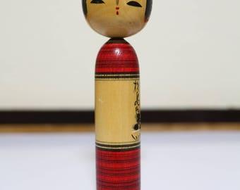 Kokeshi Doll Kokeshi Girl wood Doll Vintage Japanese Kokeshi Doll Japanese wooden Doll Vintage Folk Kokeshi