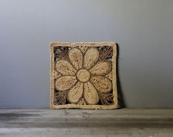 Vintage woven trivet