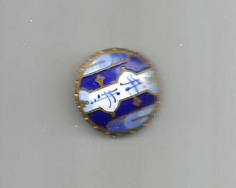 VICTORIAN ENAMELLED Painted BUTTON - white, blue, Japanese design, Champleve border, loop shank -Nice Collector piece- very good condition -