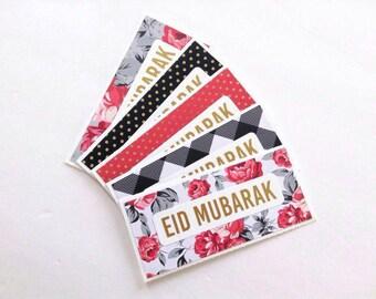 Eid Money Envelopes- Set of 5 - Eidi - Floral - Eid- Ul- Fitr, Eid- Ul- Adha, Islamic Card, Muslim Greeting Card, Ramadan Arabic