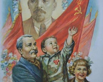 Soviet postcard, Vintage 1950s greeting postcard, Lenin, revolution 1917, used postcard, Illustration by Gundobin, Printed in USSR, 1950s
